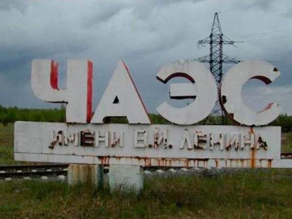 фото Чернобыля