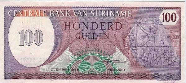 100 суринамских гульденов аверс
