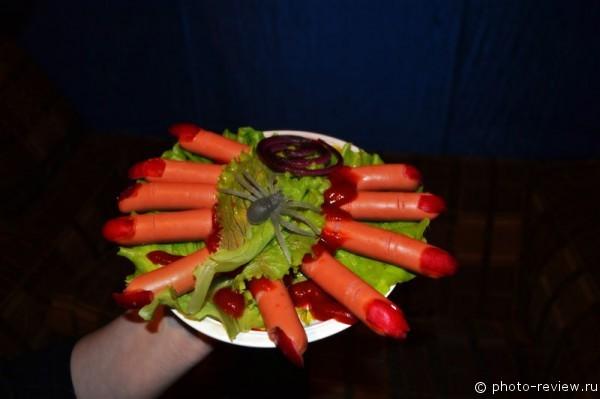 Блюдо отрубленные пальцы