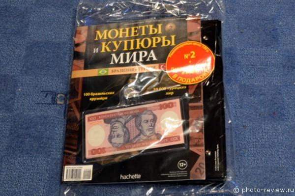 монеты и купюры мира