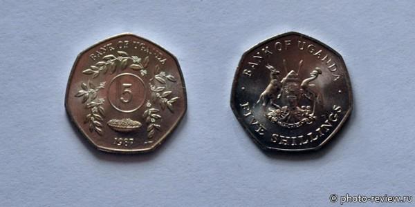 5 угандийских шиллингов. аверс/реверс