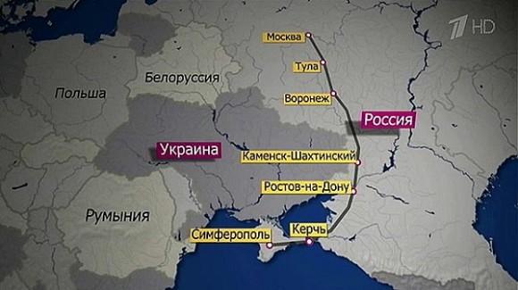 поезд симферополь москва маршрут