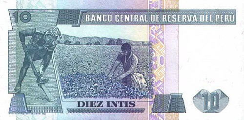 10 перуанских инти. реверс