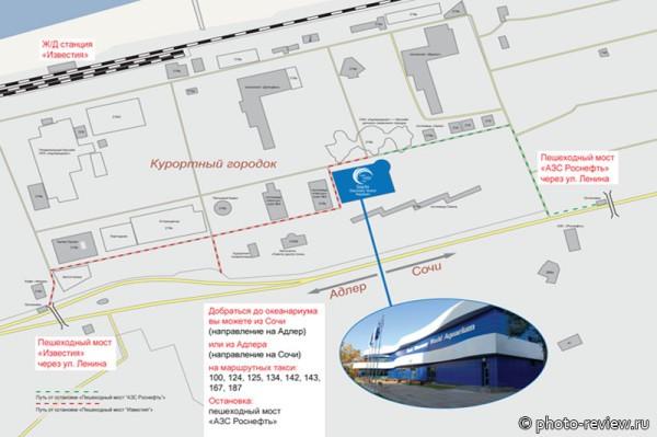 Схема проезда к океанариуму