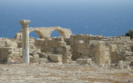 Аматус Кипр