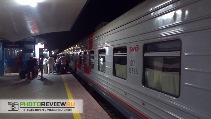 Цены на проезд до Анапы в 2018