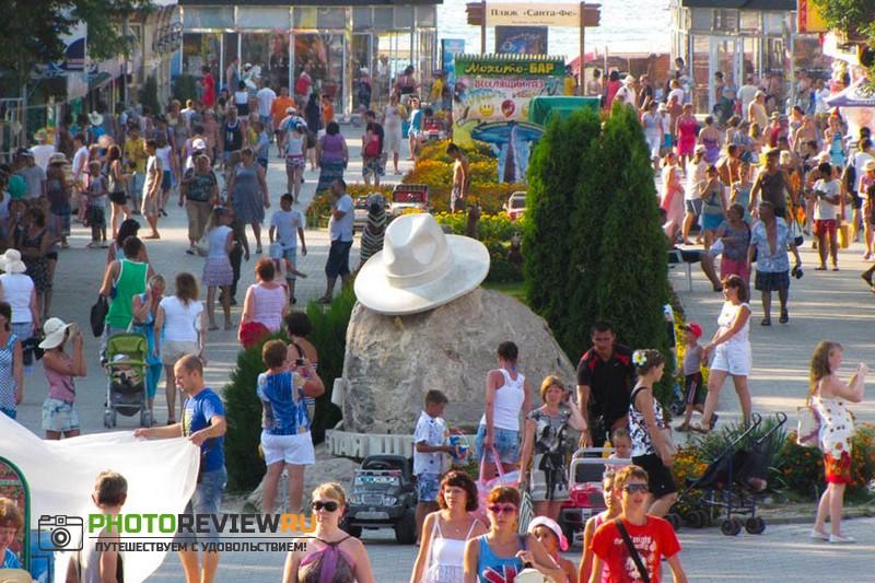 Белая шляпа в Анапе адрес на карты