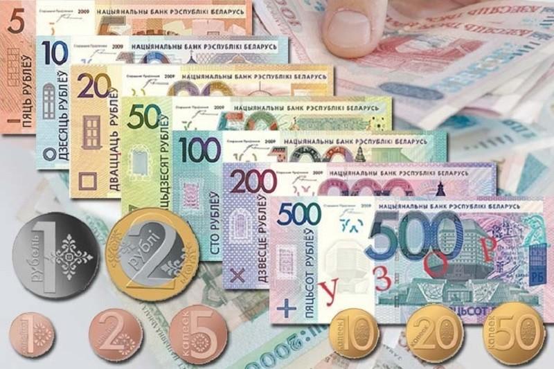 новые белорусские деньги