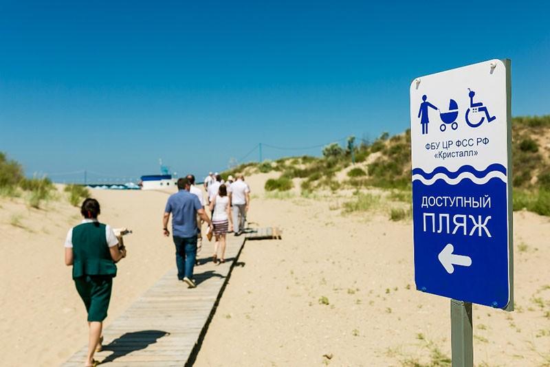 пляж для инвалидов в Анапе адрес