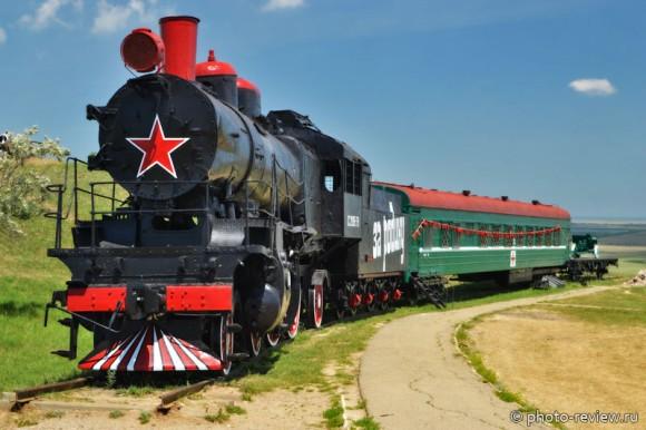 Паровоз С-208-79