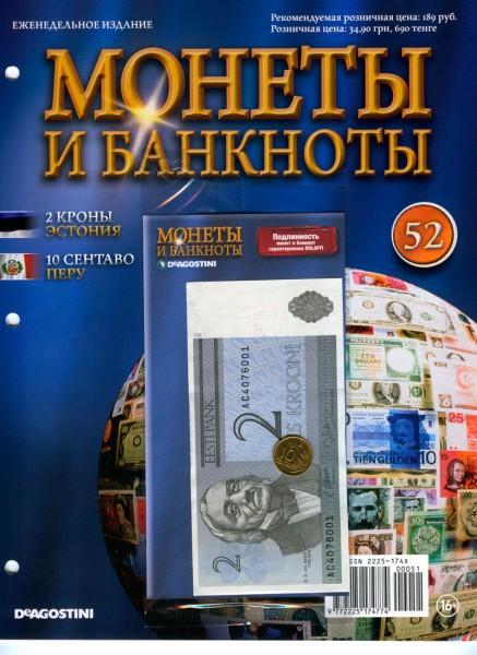 """журнал """"монеты и банкноты"""""""