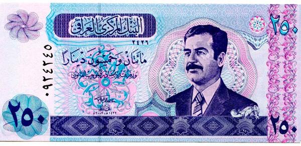 250 иракских динаров. аверс