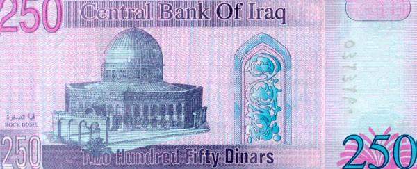 250 иракских динаров. реверс