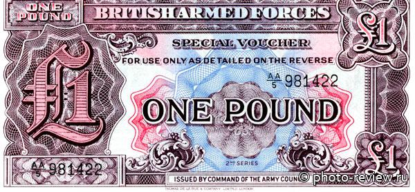 1 фунт стерлингов британских войск