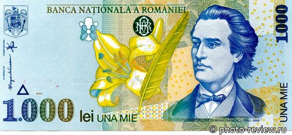 1000 румынских леев - аверс
