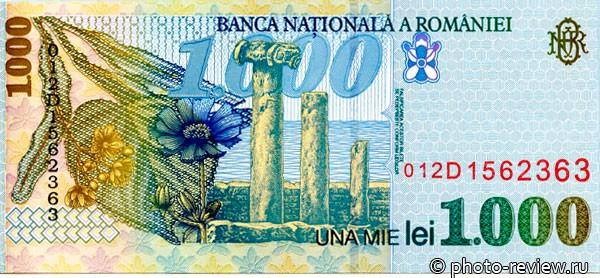 1000 румынских леев - реверс