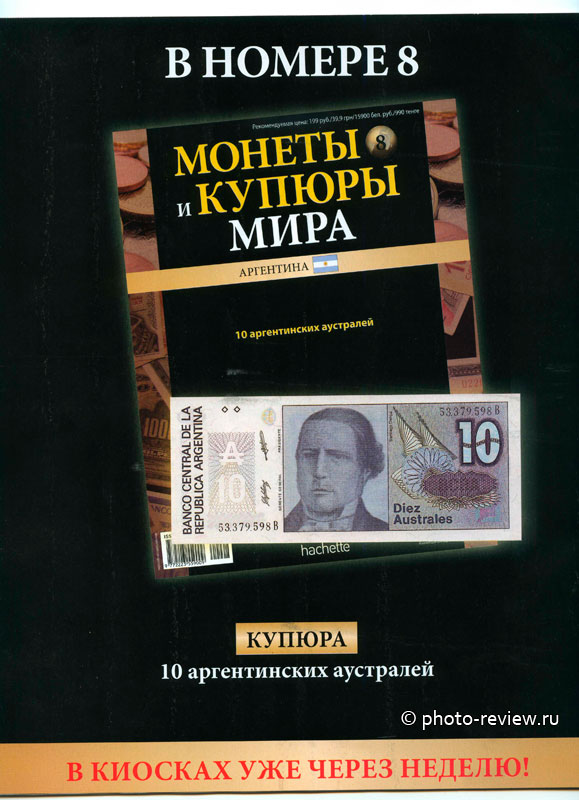http://photo-review.ru/wp-content/uploads/img036.jpg