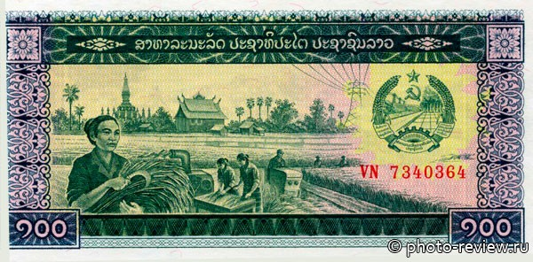 100 лаосских кип - аверс