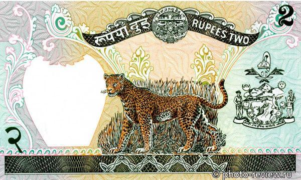 2 рупии непал реверс