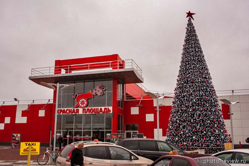Красная площадь в Анапе