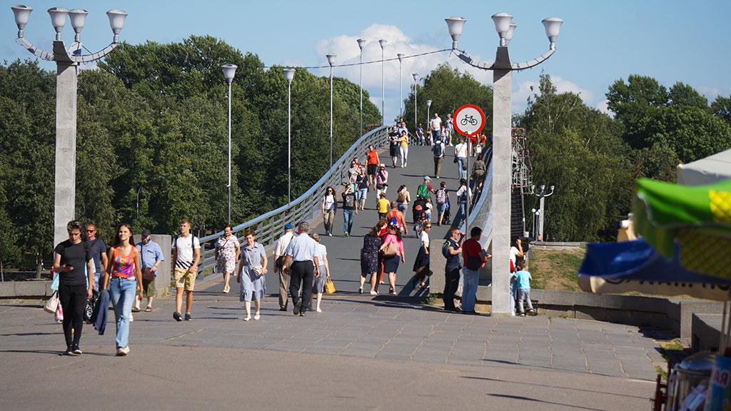 Кремлевский мост