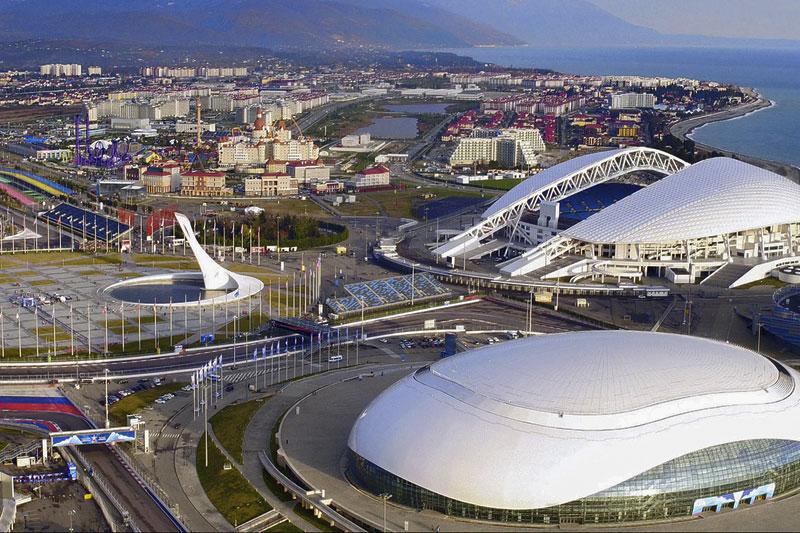 Сочинский Олимпийский парк