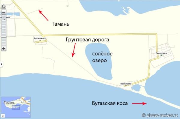 соленое озеро схема проезда