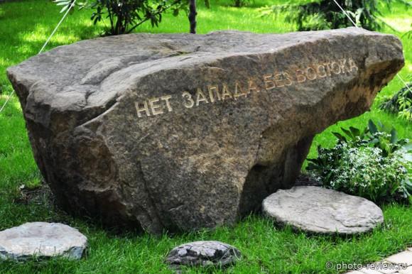 символичный камень