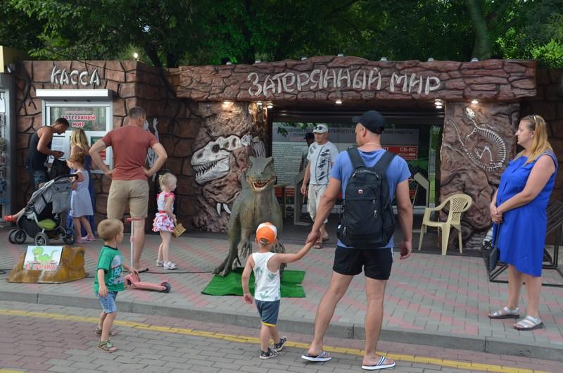 Парк динозавров в Геленджике