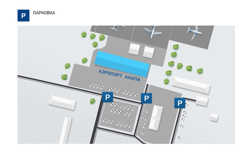 Парковка в аэропорту Анапа