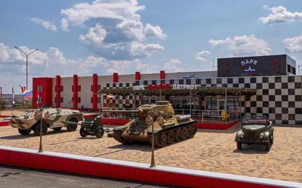 военный парк в Каменск-Шахтинском