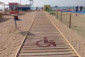пляжи для инвалидов в Анапе адрес