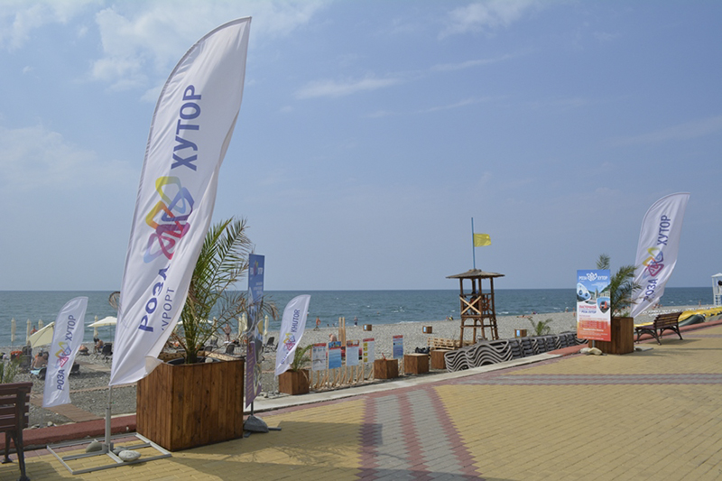Пляжи в Сочи с голубым флагом