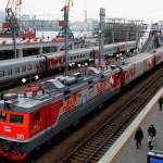 поезд симферополь москва