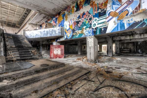 Дворец культуры Припять