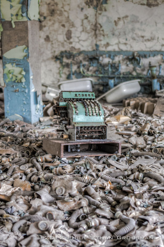 чернобыль 27 лет спустя